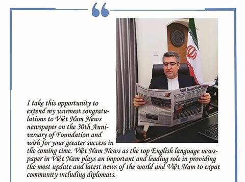 From Islamic Republic of Iran Embassy