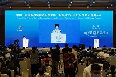 Using the Platform of CAEXPO and CABIS to jointly boost Economic Recovery through enhanced pandemic control cooperation