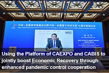 https://vietnamnews.vn/brandinfo/1031675/strengthen-the-cooperation-in-coping-with-covid-19-and-jointly-facilitate-economic-recovery.html