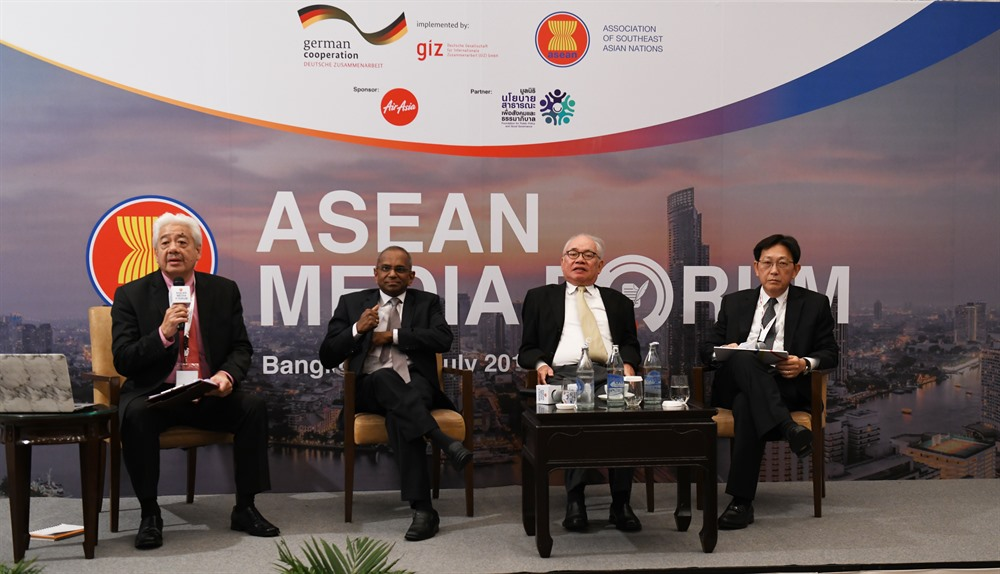 Stronger ASEAN co-operation needed in changing global landscape