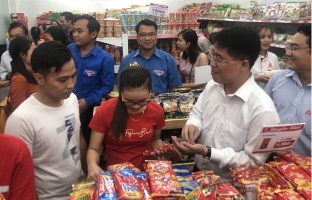 HCM City wants its businesses to create global brands