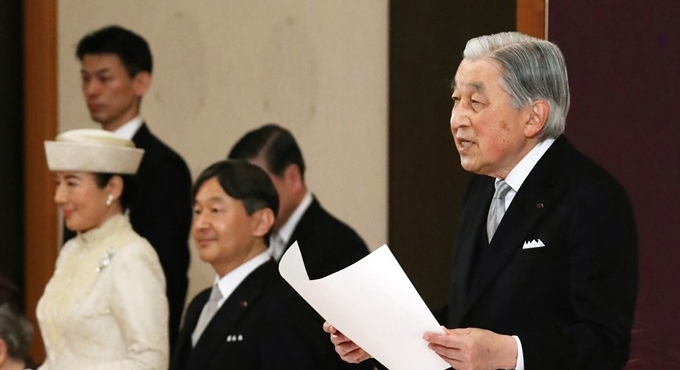Emperor Akihito declares abdication thanks people for support