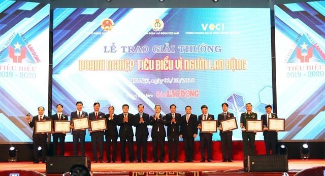 Enterprises awarded for treatment of employees