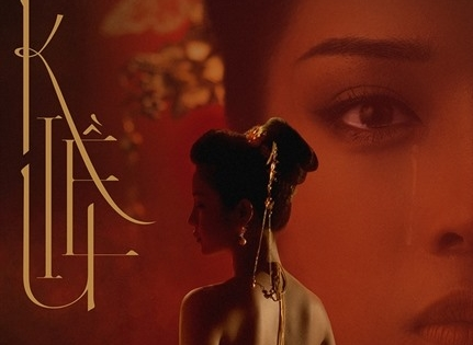 Pre-teaser of film based on Tale of Kiều released