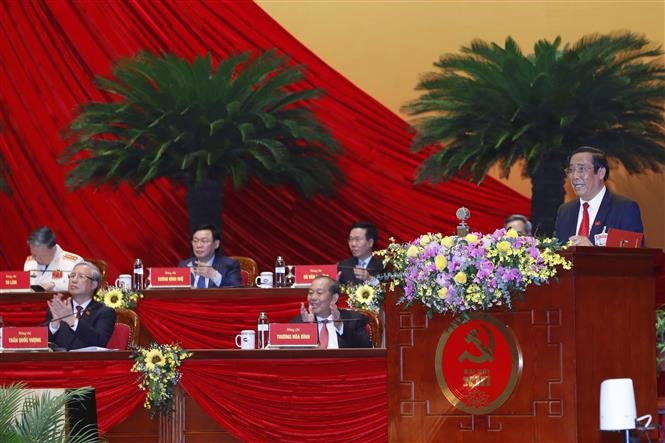 Newly elected Party Central Committee members announced