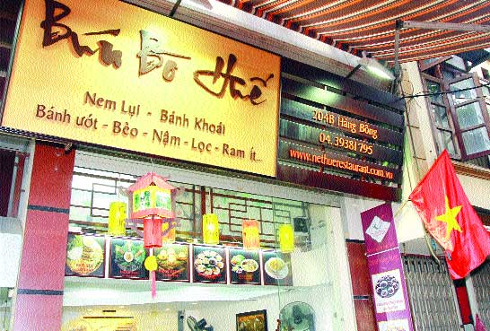 Hue to go in Ha Noi – dishes fit for a king