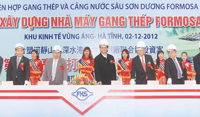 PM hails efforts at major steel plant construction launch