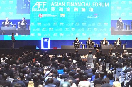 Asian Financial Forum opens in Hong Kong