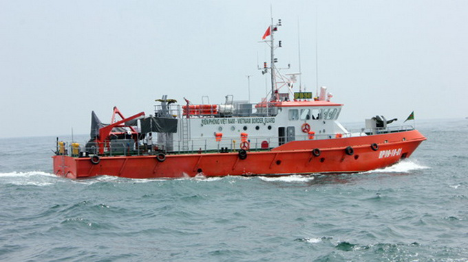 Four fishermen missing in ship collision