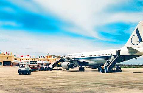 Phan Thiet airport given green light