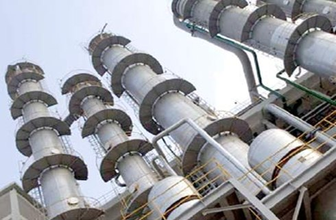 Phu Yen Province vows space for new refinery