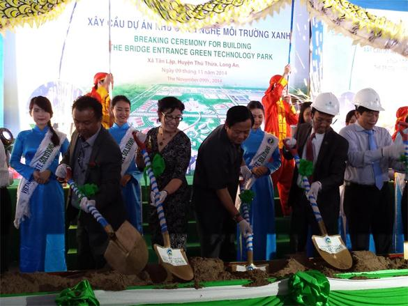 Waste treatment firm works on modern Green Technology Park