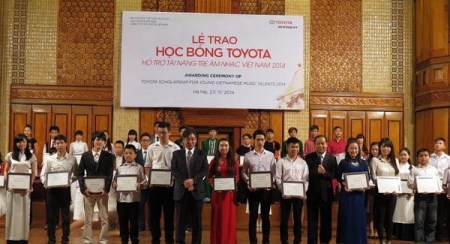 Toyota gives grants to music students