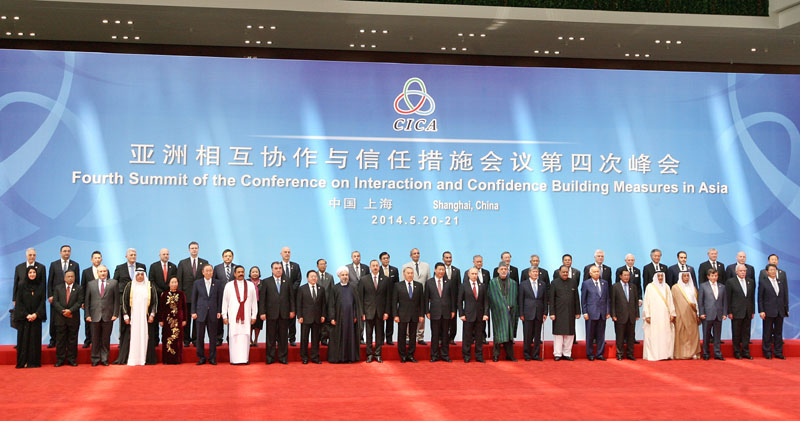 Vice President addresses Asia on need for trust