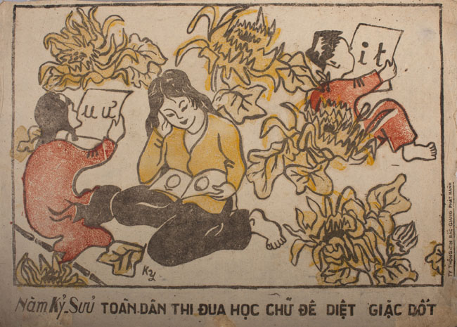 Exhibition highlights anti-French war propaganda posters and