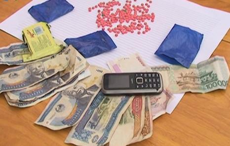 Man seized while smuggling ecstasy