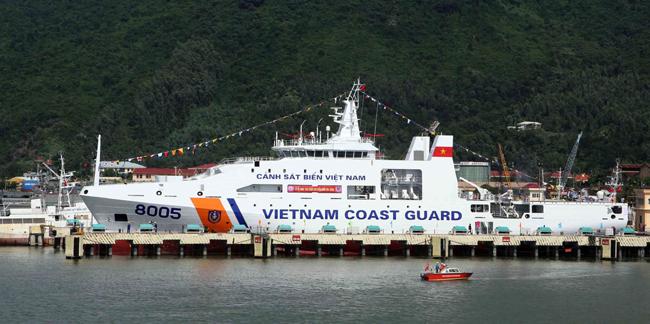 Coast Guard Force gets multi-purpose vessel