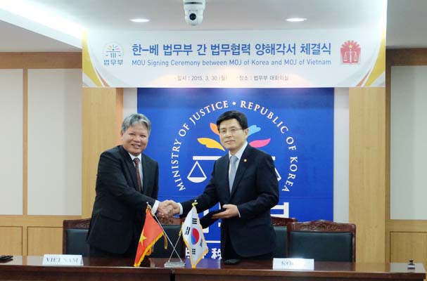 Viet Nam RoK justice ministries sign cooperation agreement