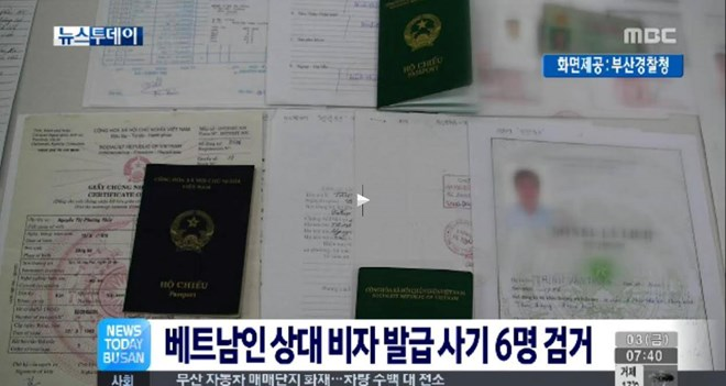 Vietnamese swindlers arrested in S Korea