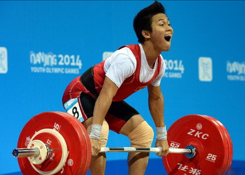 VN to participate in IWF Youth World Championships