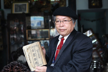 Herbalist book collector mends historic poem