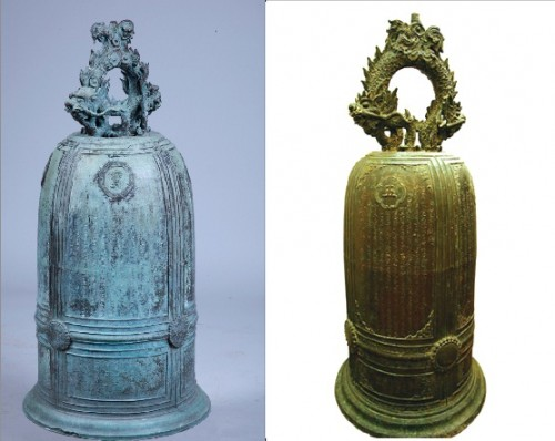 Antique Vietnamese bell to be auctioned in Paris