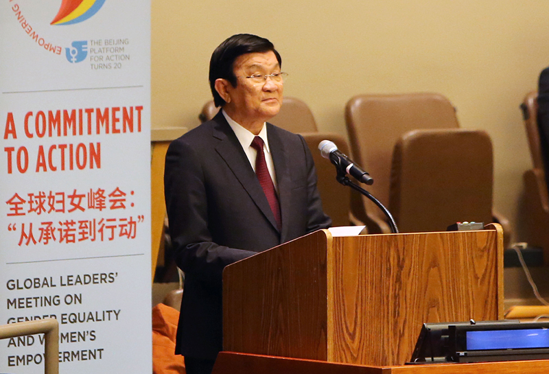 President speaks on gender equality at New York forum