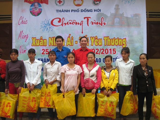 VNRC to give gifts to poor AO victims