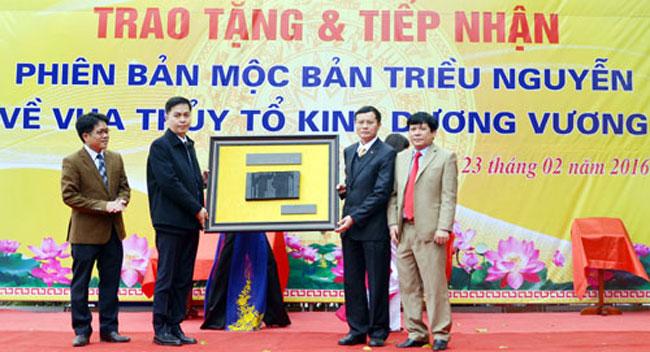 First VN king honoured at festival