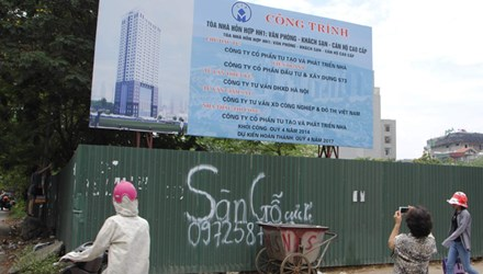 Hundreds of units found violating land environment laws