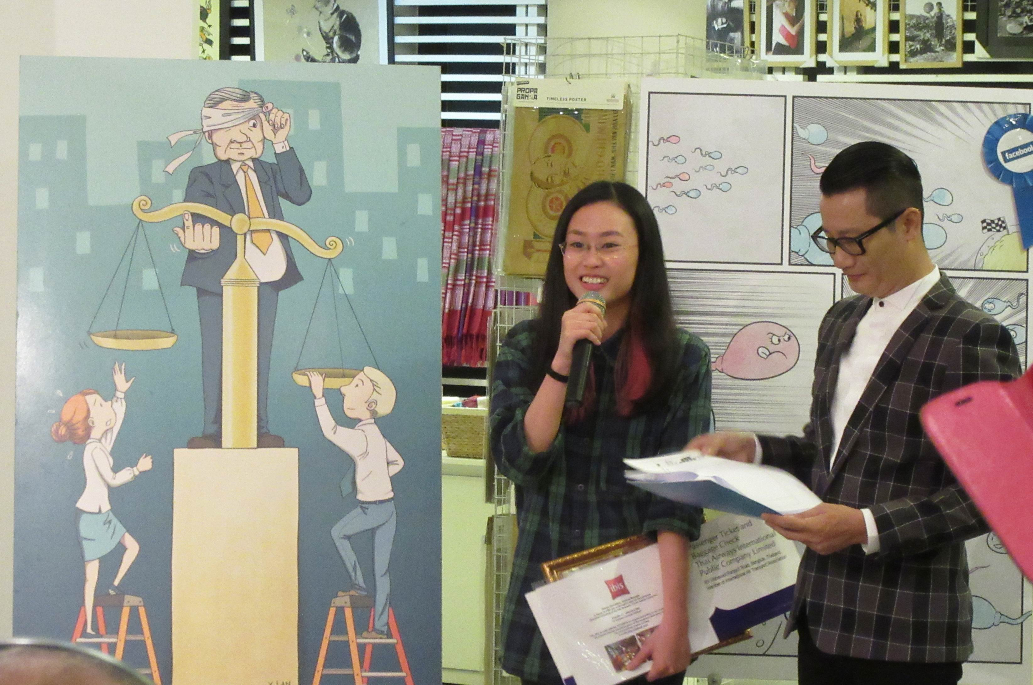Cartoon contest focuses on gender equality