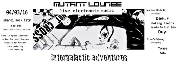 HRC to host 'intergalactic electronic event