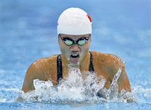 Viên fails in world swimming championship