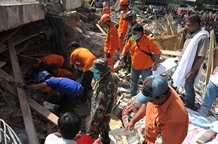 Urgent appeal for supplies after strong Indonesia quake