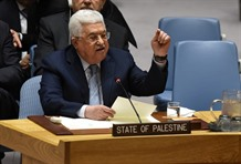 Abbas calls for Mideast peace conference in rare UN speech