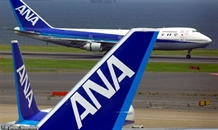 ANA Group becomes VNA strategic partner